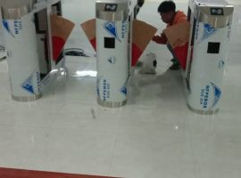 Projects Flap Barrier DPRD Bogor  4 whatsapp_image_2020_12_04_at_20_01_23